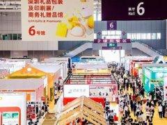 2021第3届深圳礼品包装展览会将于10月底举行