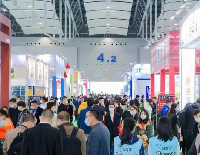 2021第10届广州高端水展览会IWE将于9月底举行(www.828i.com)