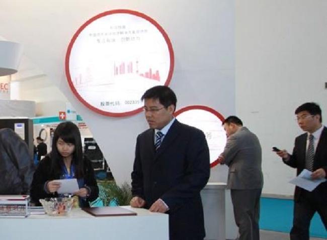 2022西安电源展览会将于3月17日举行(www.828i.com)