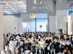 2021第48届上海家具展览会