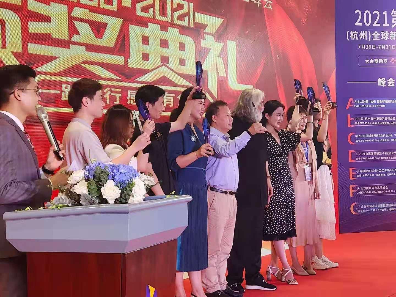 2021第九届杭州网红直播电商及短视频产业博览会(www.828i.com)