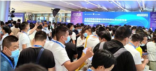 2021第九届杭州网红直播电商及社群团购供应链博览会(www.828i.com)