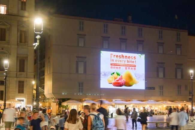 2021第39届意大利里米尼果蔬展览会已于9月9日圆满收官(www.828i.com)