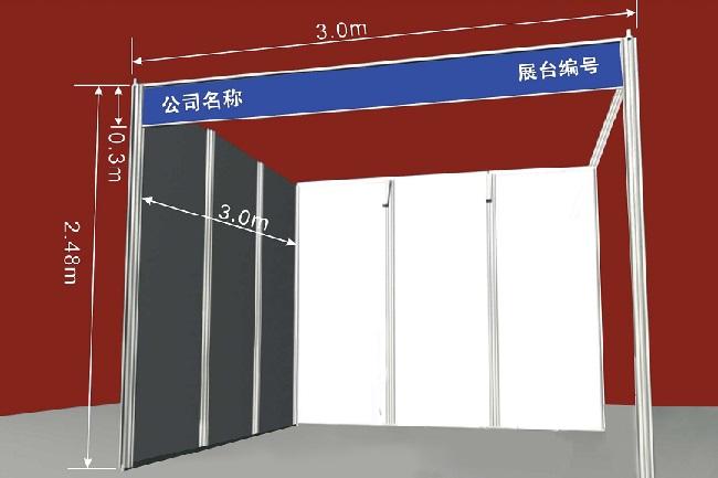 标展墙面上展会KT板、喷绘和背景胶布怎么粘贴(www.828i.com)