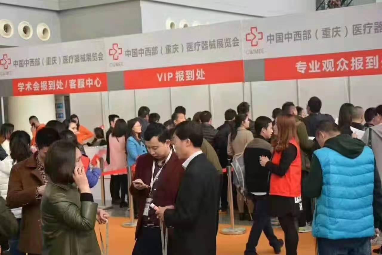 CWMEE2022第三十届重庆医疗器械展览会(www.828i.com)