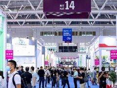 2022第8届深圳移动电子展