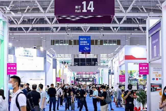 2022第8届深圳移动电子展(www.828i.com)