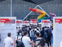 2021第17届Medtec上海医疗器械展延期至12月举行