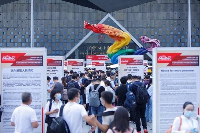 2021第17届Medtec上海医疗器械展延期至12月举行(www.828i.com)
