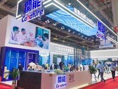 2021北京国际水处理展览会将于10月10日举行