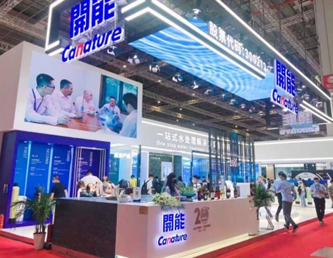 2021北京国际水处理展览会将于10月10日举行(www.828i.com)