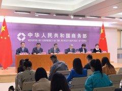 海南会展业政策:商务部大力支持海南会展业加速发展