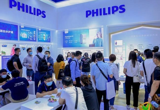 2022广东水处理展览会将于3月31日举行(www.828i.com)