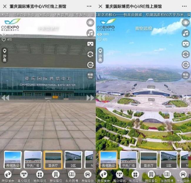重庆国际博览中心入围UFI数字化创新奖评选12强(www.828i.com)