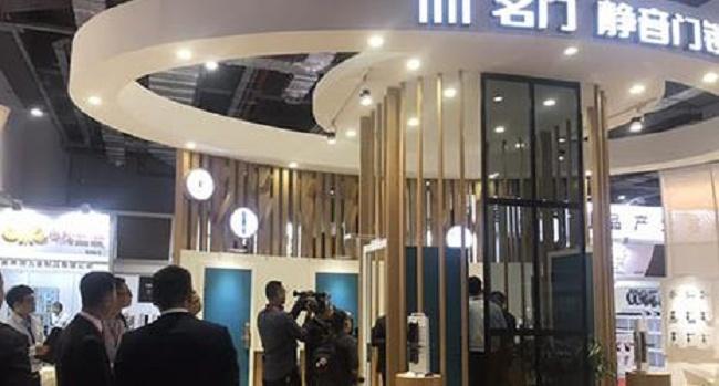 2021上海锁具安防门业展览会将于10月8日举行(www.828i.com)