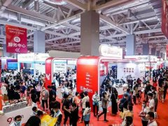 2021年深圳市在境外组织文化产业展览交易活动补贴申报指南