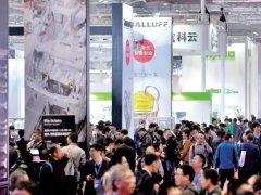 2021上海节能环保与工业配套展将于12月1日举行