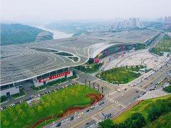 重庆国际博览中心入围UFI数字化创新奖评选12强