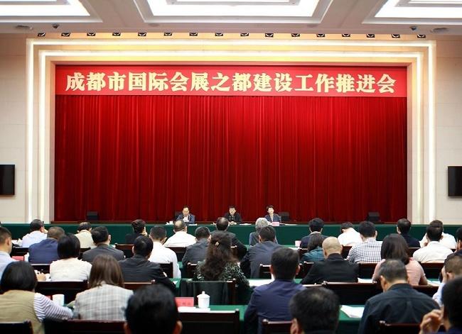 成都会展业政策:《成都市会展业促进条例》8月1日起正式施行(www.828i.com)
