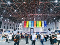 2021第23届中国工博会将于