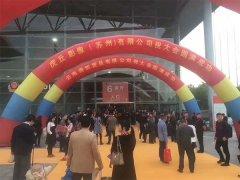 CWMEE 2022第十二届中西部(昆明)医疗器械展览会