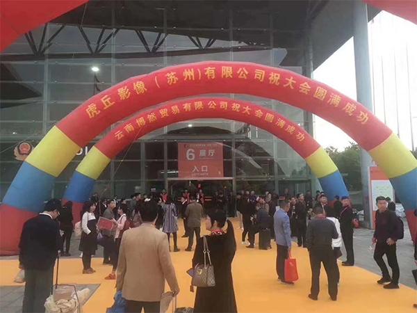 CWMEE 2022第十二届中西部(昆明)医疗器械展览会(www.828i.com)