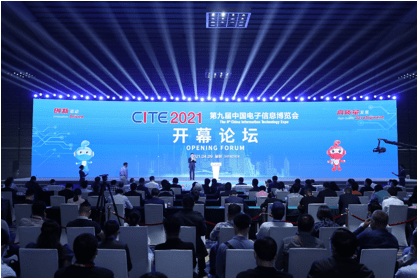 2022深圳消费电子展(www.828i.com)