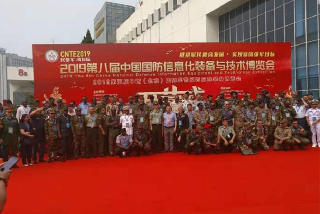 2022深圳国防信息化装备与技术展CNTE将于5月举行(www.828i.com)