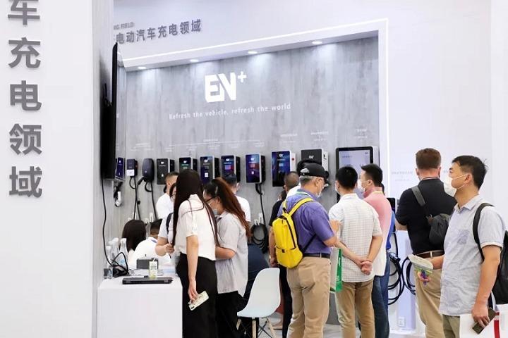 2022成都太阳能光伏及储能设备展览会(成都光伏展)(www.828i.com)