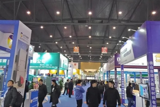 2022成都国际供热暖通展览会(成都热播会)(www.828i.com)