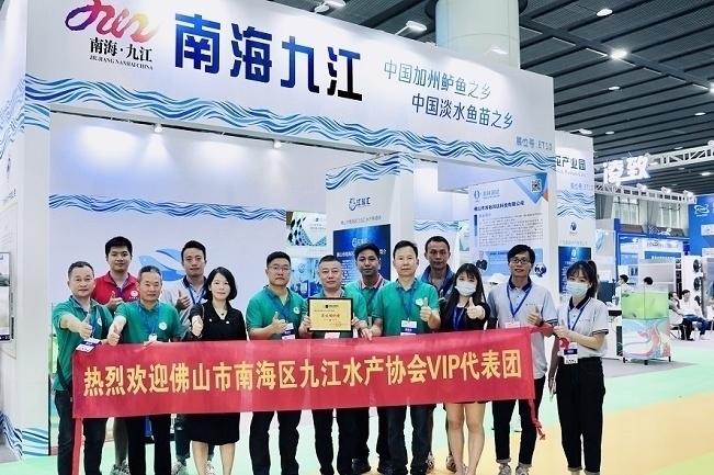 2021广州水产养殖展今日圆满收官(www.828i.com)