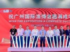 2021广州渔博会(渔业展)9月18日闭幕