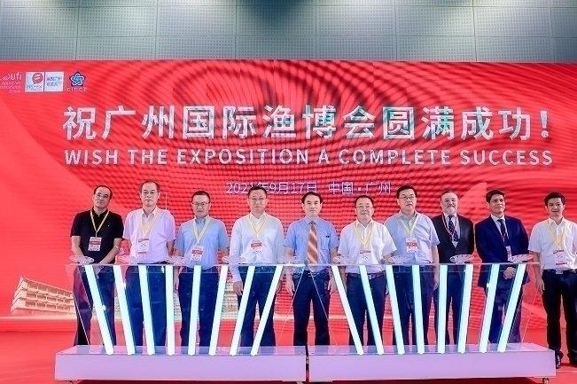 2021广州渔博会(渔业展)9月18日闭幕(www.828i.com)