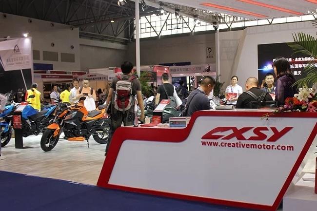 2021第19届重庆摩托车展览会于9月20日落幕(www.828i.com)