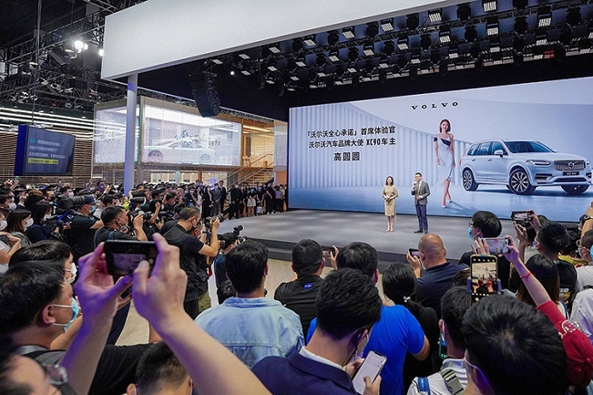2021成都汽车展览会闭幕,成都车展举办时间(www.828i.com)