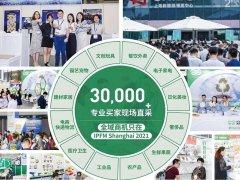 2021上海电子商务包装&供应链展览会12月举行