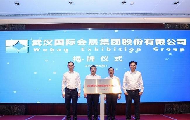 武汉国际会展集团成立,湖北着力打造国际会展名城(www.828i.com)