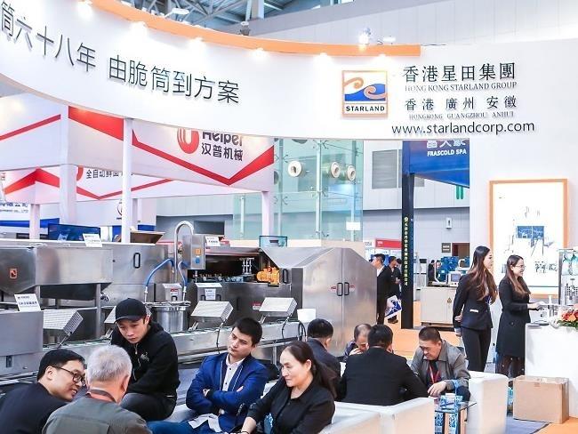 2021天津冰淇淋展览会将于10月11日举行(www.828i.com)