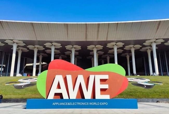 2022上海家电展览会AWE将于3月17日举行(www.828i.com)