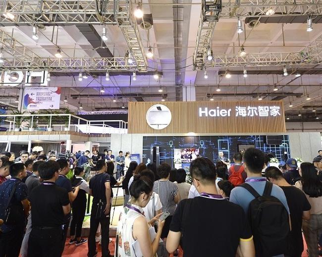 2021第19届中国青岛消费电子展览会与软件博览会(www.828i.com)
