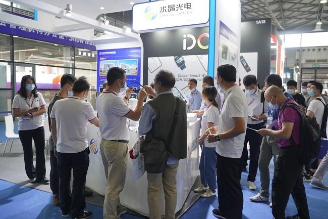 2021广州环球消费电子展览会GCE(广州家电展)(www.828i.com)