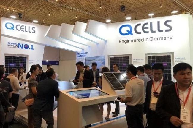 2022华北智慧能源及光伏展览会(石家庄光伏展)(www.828i.com)