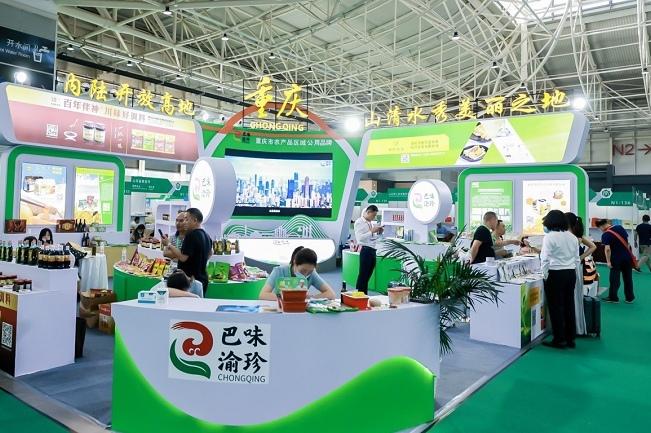 2021青岛亚洲农业与食品展览会(青岛农博会)(www.828i.com)