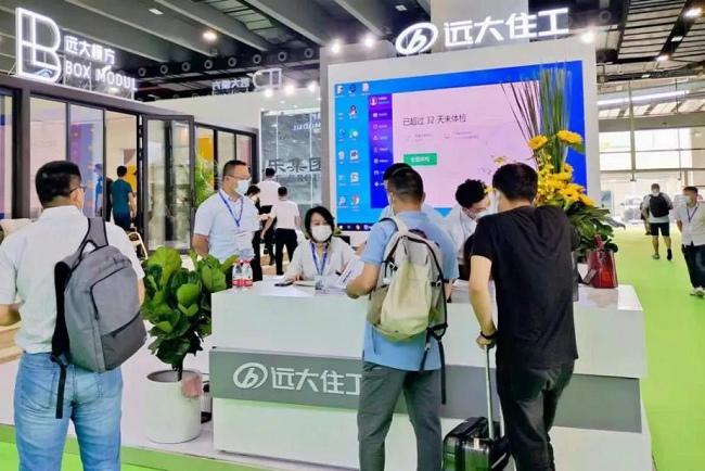 2022广州屋面墙体材料与建筑防水展览会(www.828i.com)