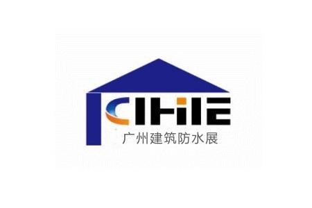 2022广州屋面墙体材料与建筑防水展览会