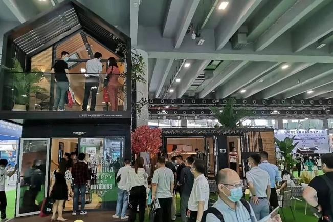 2022广州国际集成住宅展览会(广州住博会)(www.828i.com)