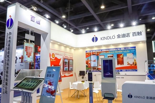 2022广州消费电子及家用电器展览会将于4月12日举行(www.828i.com)