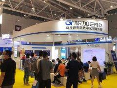 2022深圳跨交会-跨境电商展览会将于4月7日举行