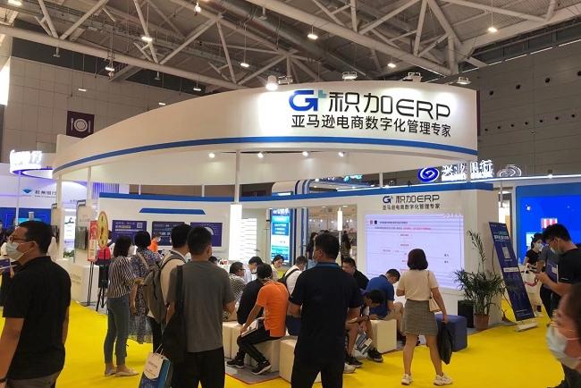 2022深圳跨交会-跨境电商展览会将于4月7日举行(www.828i.com)