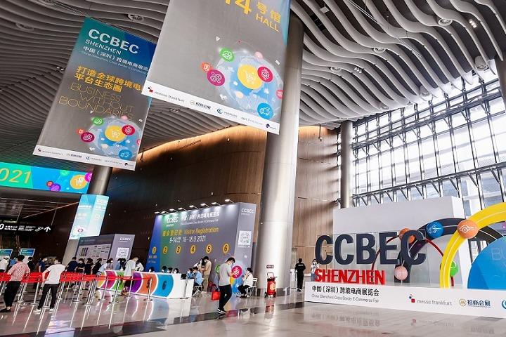 2022深圳国际跨境电商展览会-秋季跨交会(www.828i.com)